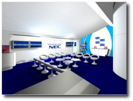 EXPERIENTIAL: Demo room: NEC at The O2